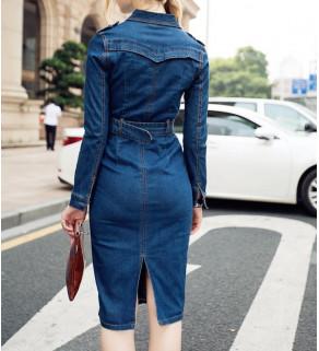 Džínové dlouhé šaty