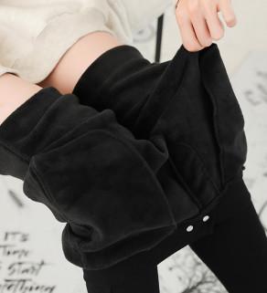 Teplé Kalhoty s chlupem